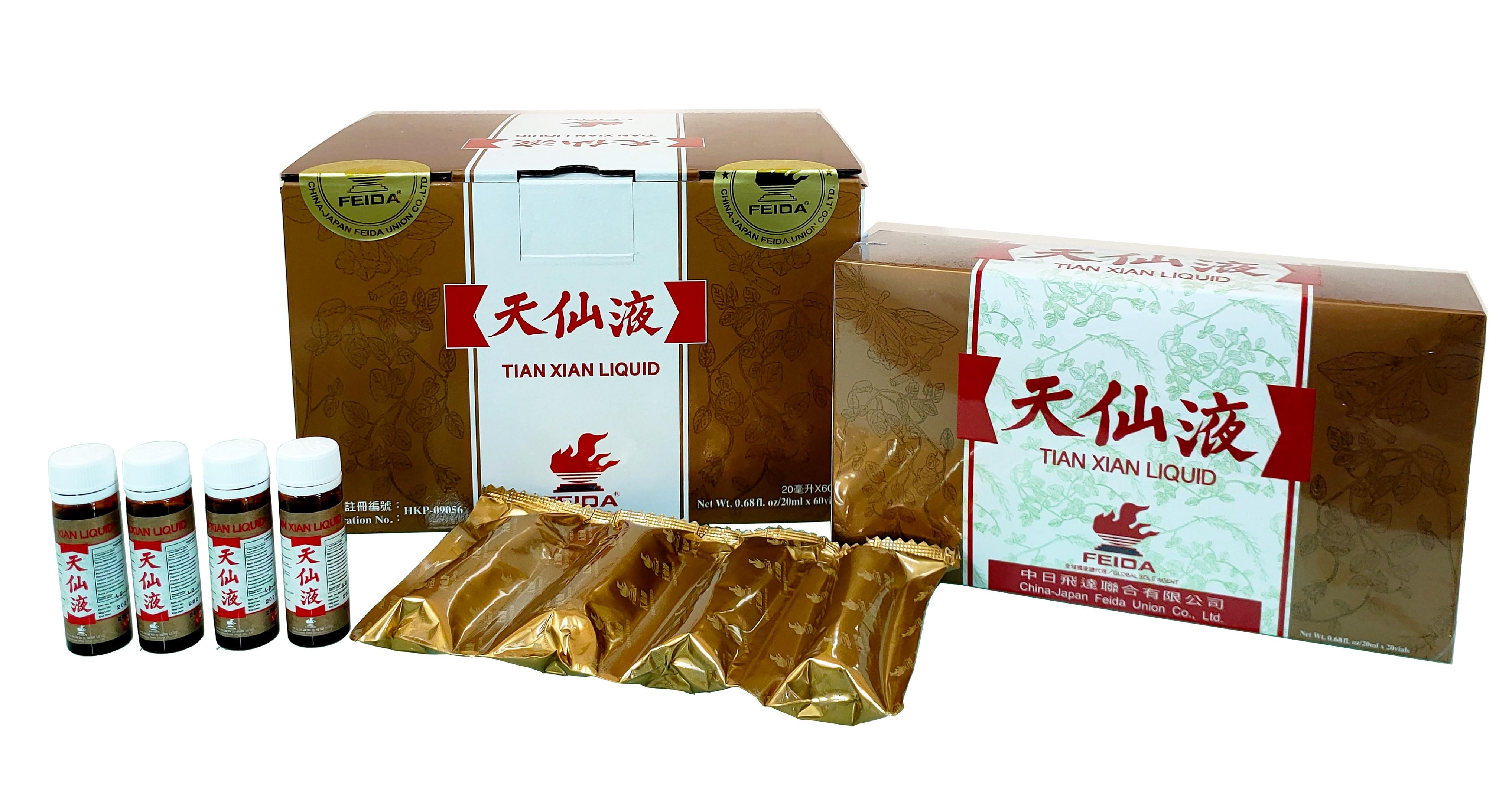 Notice: Tian Xian Liquid - Golden Packaging