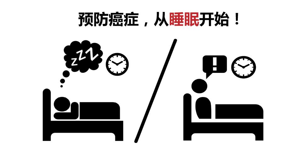 [资讯分享21] What Causes Insomnia?