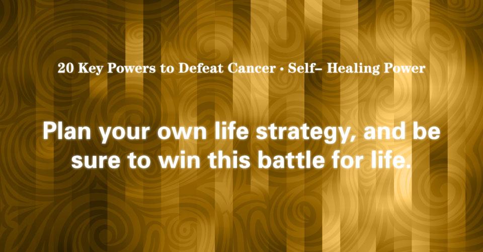 01 Self-healing power: The Best Medicine