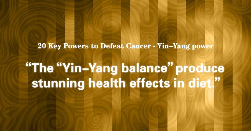 09 Yin-Yang Power: The Balance